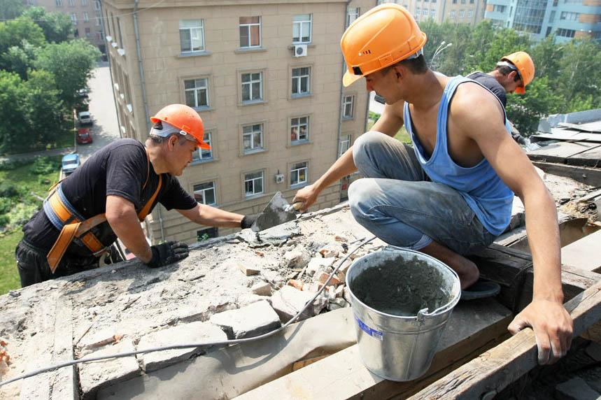 капитальный ремонт - это